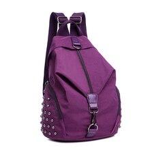 MS мода заклепки рюкзак Водонепроницаемый свет личность отдыха сумка Известный дизайнер бренда женские плечо сумки Старинные мешок
