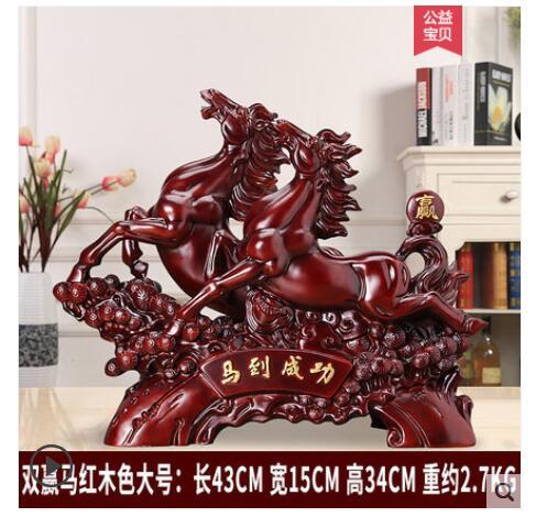 Казаки к успеху дома живет лошадь украшения достижение немедленного победы бюро открытым Книги по искусству винный шкаф ремесла статуя
