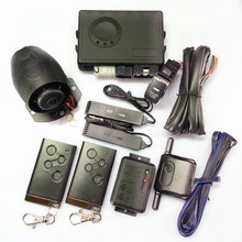 Smartlock SL-980 One-Key Starter Passive Keyless Engine Start /Stop Square Button with 2 Remote Control Burglar Car Alarm System