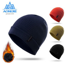 AONIJIE Winter Knitted Hats Snowboarding Cap Windproof Thick Warm Running Outdoor Sports Ski Caps