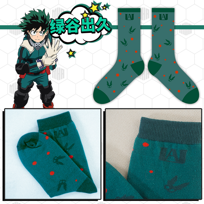 Men Women Funny Socks Hero Academia Izuku Midoriya Cotton Socks For Adult Cosplay Long Cosplay Stockings Pairs