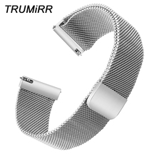 14/16/18/20/22/24mm Milanese Loop Watchband Magnetic Strap f