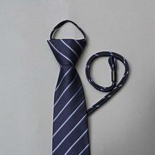 Полосатый шнурок Галстуки 7 см Шелковый мужской галстук легко тянет Tiecord Галстук окрашенный пряжей жаккардовые галстуки свадебное торжество деловая встреча