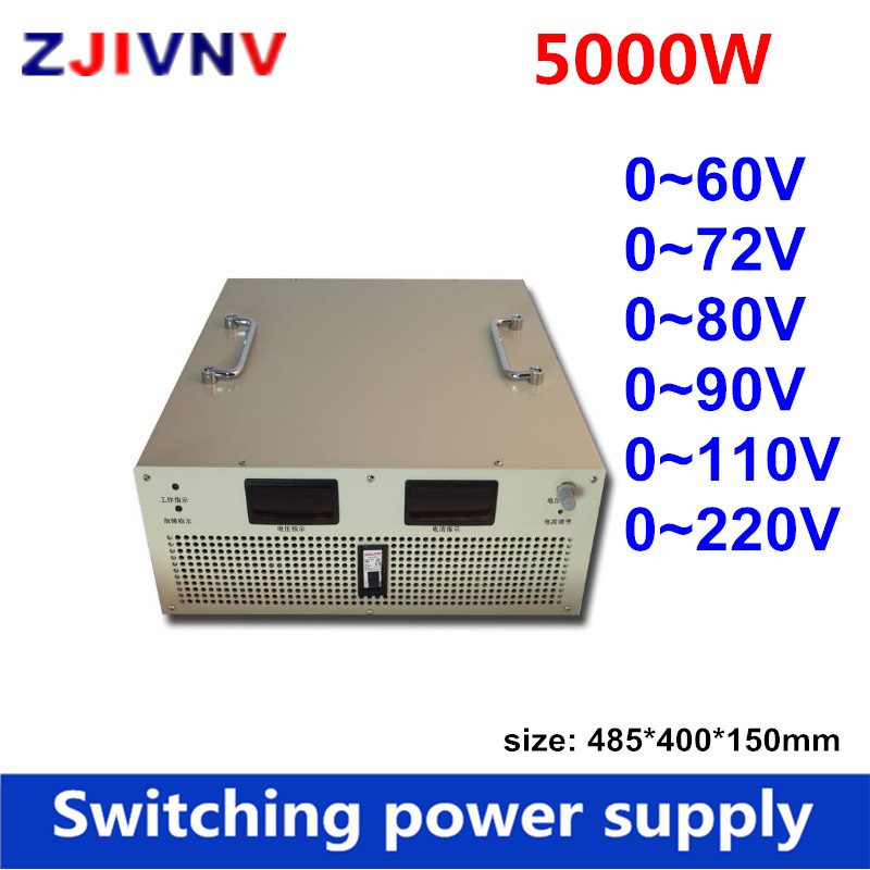 5000W 60V/72V/80/90V/110V adjustable current &voltage Switching power supply input 110/220/380vac High power AC-DC smps 60v 83a jamo 60v 72v