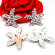 30mm Gold and Silver color Crystal Starfish Rhinestone Metal Button with shank 120pcs RMM004-1