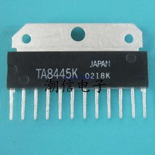 1pcs/lot TA8445K TA8445 ZIP-12 In Stock(China)