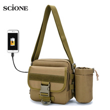 USB Charging 2 in 1 Military Tactical Bag With Water Bottle Bags Army Shoulder