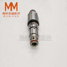 Excavator R215 225-7-7C-9-9CR265LC-7 main gun main overflow valve main safety control valve main