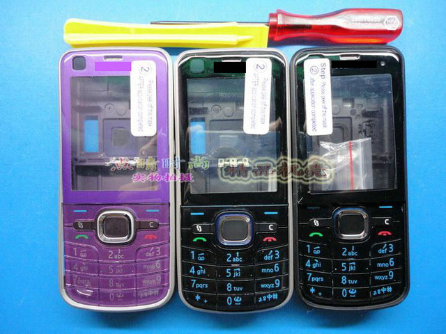 Black/Grey/Purple New Full Housing Cover Case For Nokia 6220 6220C +keypads+Free Tools,Free Shipping