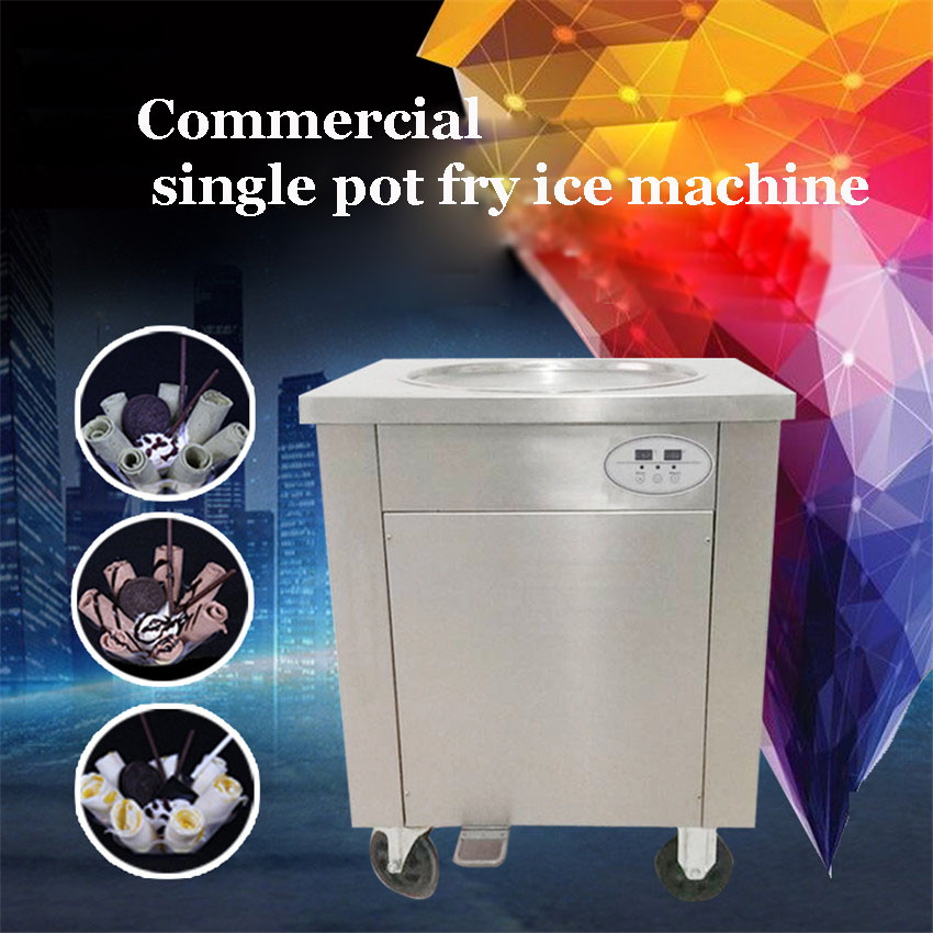 New round 220V 110V fry ice cream machine Stainless steel Commercial single pot fry ice machine CBJY-1DA frying ice pan