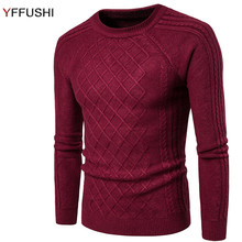 YFFUSHI New Fashion Men Sweater 2017 Autumn Winter Full Sleeve O-neck Wine Red Rhombus Sweater Casual Style Slim Fit