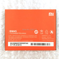 1pcs 100 High Quality BM45 3020mAh Battery For Redmi Note2 Xiaomi Redmi Note 2 Mobile Phone