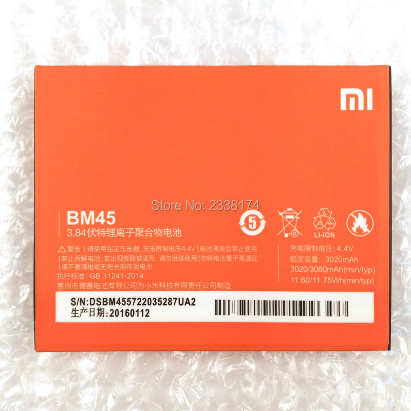 1pcs 100% High Quality BM45 3020mAh Battery For Redmi Note2 Xiaomi Redmi Note 2 mobile phone Freeshipping + Tracking Code