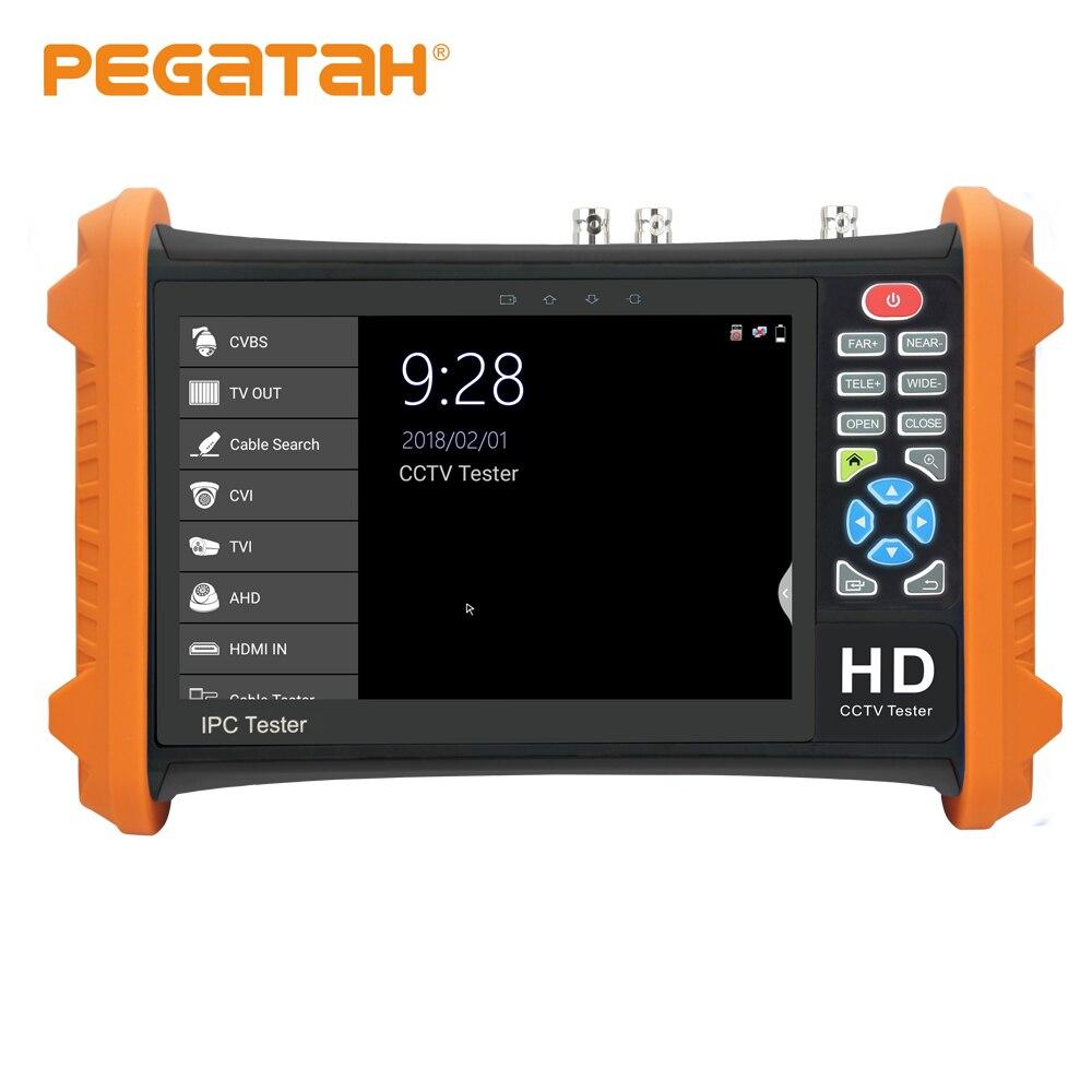 Nouveau 7 pouces 8MP TVI et CVI 5MP AHD 2MP SDI CCTV Testeur Analogique Caméra Testeur Soutien HDMI/Audio entrée/sortie avec Appel OSD menu UTP