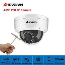 цена на AHCVBIVN 4.0MP VandalProof Indoor Dome 48V POE IP Camera IR P2P Onvif Video CCTV Security Surveillance Audio Record Camera
