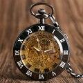 Механические карманные часы SHUAHANG  винтажные часы в стиле стимпанк с открытым лицом и цепочкой  Подарочные часы с римскими цифрами