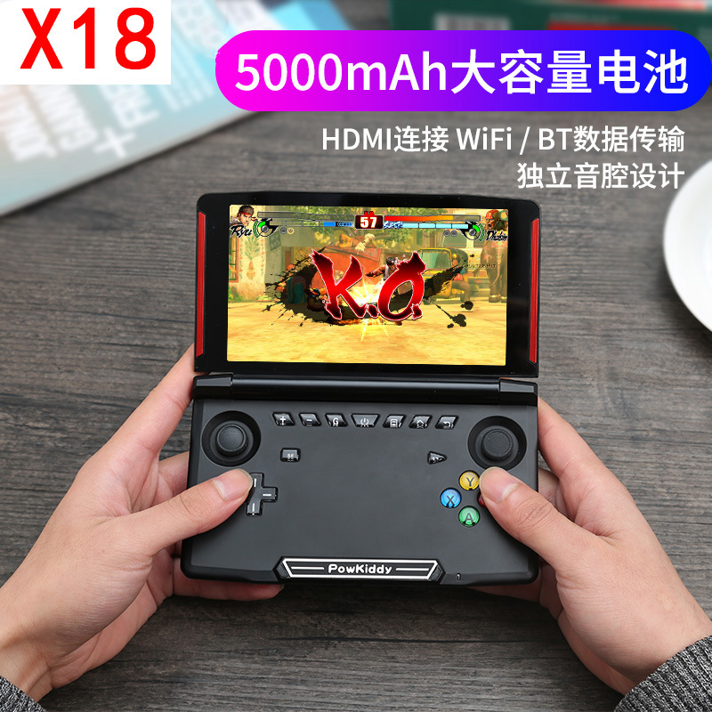 Ordinateur de poche X18 Android dédié transfrontalier pour jeux PSP DC/ONS/NGP/MD