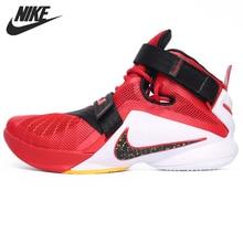 Original NIKE LEBRON SOLDADO EP IX zapatos de Baloncesto de los hombres 749420 zapatillas de deporte envío gratis