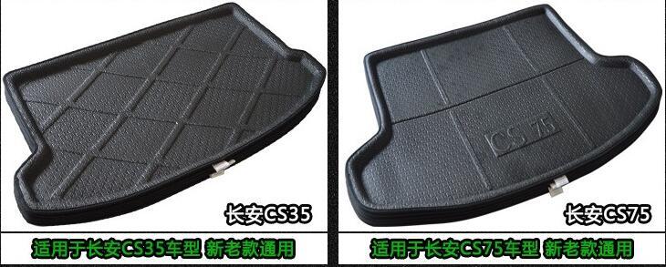 Changan cx20 cs15 cs35  cs75 cs85coupe cs95  trunk mat floor mats XPE material