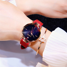 Ladies Quartz Watch Luminous Waterproof Starry Belt Fashion for Women & Casual Gifts  Chronograph Leather
