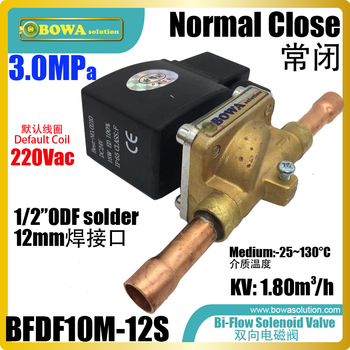 Bi-flow Normal Close solenoid valves with 12mm ODF solder optimize pipelines design of freezers which is defrosted by hot gas