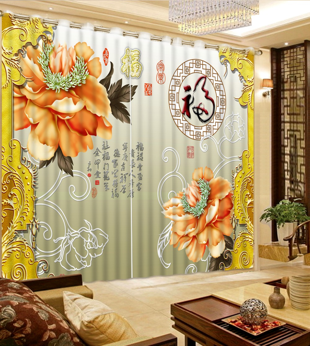 US $90.27 49% OFF|Embossed flowers living room curtain sets home decor  living room 3d photo print curtains modern blackout curtains-in Curtains  from ...