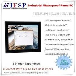 17 بوصة لوح مضاد للماء pc ، i3-3217U وحدة المعالجة المركزية ، 4G DDR3 ، 500GB HDD ، IP65 بدون مروحة الصناعية لوحة pc ، OEM/ODM
