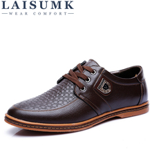 LAISUMK/Новая мужская кожаная повседневная обувь, осенняя Роскошная Брендовая обувь, мужская обувь на плоской подошве, мокасины для взрослых, мужская обувь, Chaussure Home