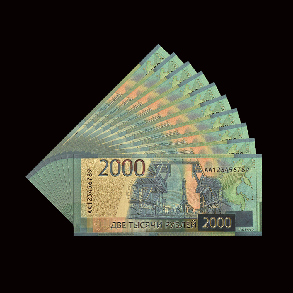 10pcs/lot New Gorgeous Russian Gold Banknotes 2000 Rubles 24k Gold Foil Gold-plated Banknotes Collection Business Gifts