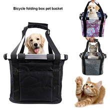 Bike Basket Folding Small Pet Cats Dog Carrier Front Removable Bicycle Handlebar KH889