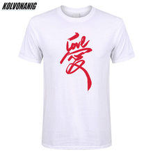 KOLVONANIG Summer 2019 Mens Clothing Brand Chinese Characters Love Print T-Shirt Fashion Street China Wind Calligraphy Word Tee