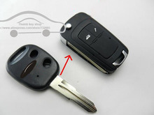 2 Buttons Modified  Flip Folding Remote Key Shell For Chevrolet Epica Lova FOB Blanks Case