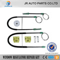 JIERUI SEAT IBIZA 6L 3 DOOR WINDOW REGULATOR REPAIR KIT FRONT LEFT OR RIGHT 2002 to 2008