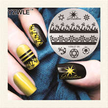 YZWLE 1 Piece Navy Style Nail Art Stamp Stamping Template Plate Nail Stamping Plate Nail Tool