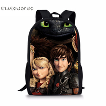 ELVISWORDS How To Train Your Dragon Schoolbag for Boys Girls Stylish Elementary School Students Bag Cute Lightweight Laptop Bags