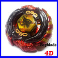Mercury Anubius Anubis 85XF Brave Version Metal Fusion Beyblade BB-111 US  LGH Toys Spinning Top