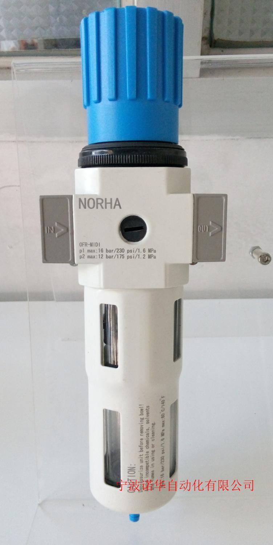 все цены на FESTO type filter valve  OFR-1/8-MINI   Rc1/8 онлайн