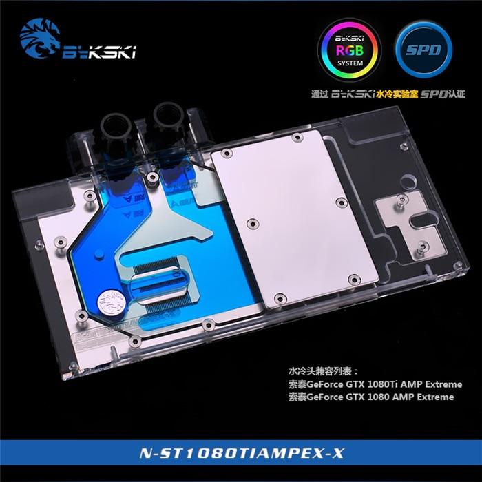 Bykski N-ST1080TIAMPEX-X GPU Water Cooling Block for ZOTAC GTX 1080Ti 1070Ti AMP bykski n ig1060oncev2 x gpu water cooling block for colorful gtx1060 gaming
