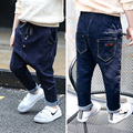 Korean Dark Blue Feet Jeans Boys 2017 New Children Jeans Drawstring 1-10Years Old Kid's Fashion Demin Trousers