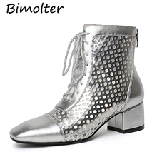 Bimolter Women Geniune Leather Ankle Boots Fashion Square Toe High Heel Short Elegant Hollow Out Cow Shoes LAEB065