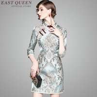 Cheongsam qipao oriental dress women elegant ao dai chinese traditional chinese dress qipao DD339 C