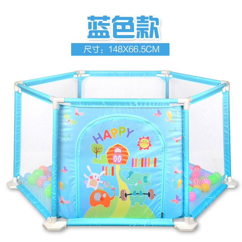 Genuine Baby  Game Fence and  Home Walking Fence Child Protection Fence