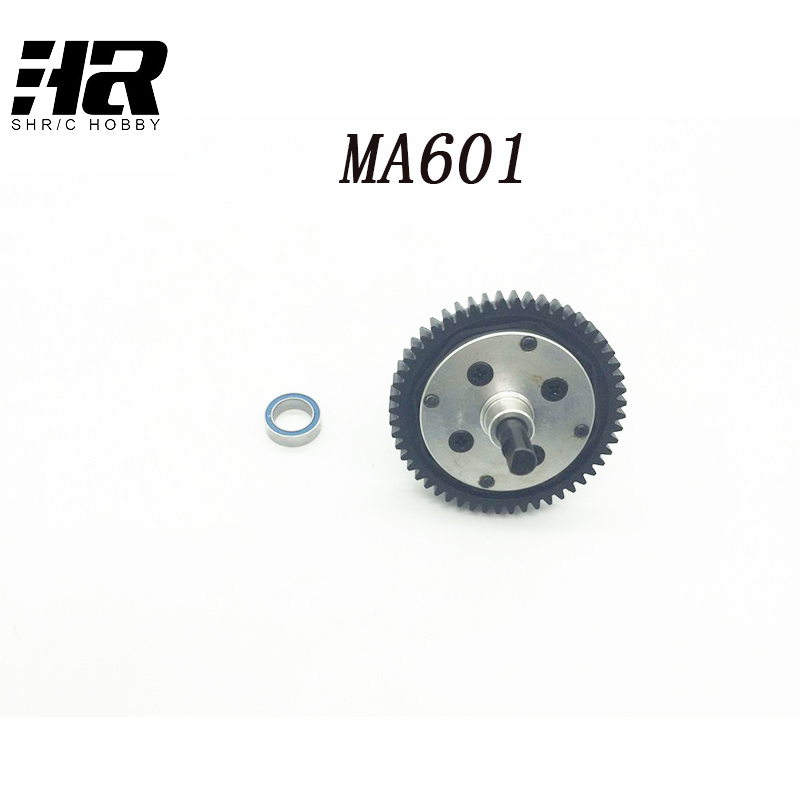 MA601 Central differential gear Suitable for RC car VKAR V1 V2 short truck frame upgrade OP  Free shipping free shipping car refitting dvd frame dvd panel dash kit fascia radio frame audio frame for 2012 kia k3 2din chinese ca1016