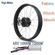 48 в 1000 Вт 1500 Вт Электрический Снежный велосипед DC мотор бесщеточный контроллер мотора комплект преобразования 20 26 дюймов 700C Bicicleta колесо с т...