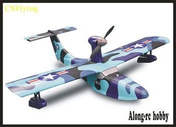 EPO plane  RC seaplane RC MODEL HOBBY  water plane  sea gull (Tidewater  OEM) RC PLANE (have  kit set or PNP set ) model aircraft