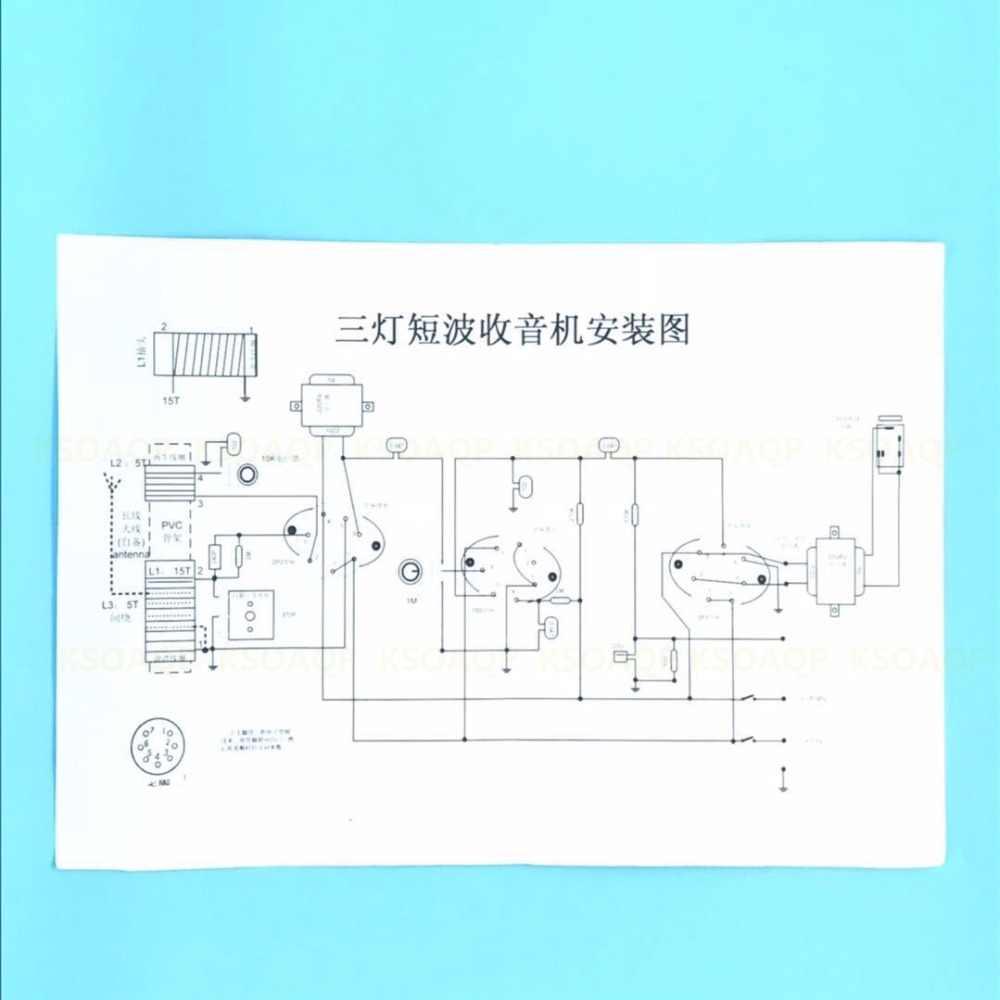 diy kit dc with the base no base three lamp short wave electronic tube radio [ 1000 x 1000 Pixel ]