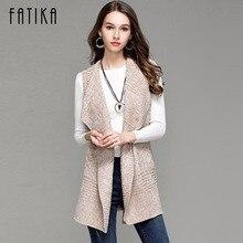 Fatika новые модные женские туфли трикотаж 2017 без рукавов ребро Solid отложной воротник блузка Повседневное осенний свитер Кардиганы для женщин с поясом