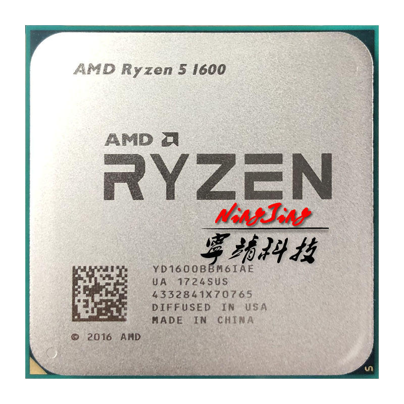 AMD Ryzen 5 1600 R5 1600 3.2 GHz Six-Core Twelve Thread 65W CPU Processor YD1600BBM6IAE Socket AM4(China)