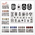 BORN PRETTY 12*6cm Rectangle Nail Stamping Plates Template Beautiful Design Manicure Nail Art Stamp Image Plate Set BP L046-L055