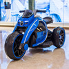 6V 7A Blue